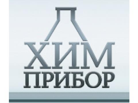 "ООО ""Химприбор"", г.Калуга"