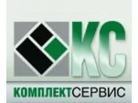 "ООО ""Комплект-Сервис"", г.Москва"