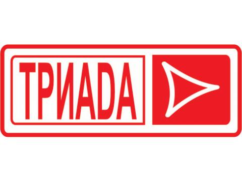 "ЗАО ""Триада - Холдинг"", г.Москва"