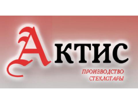"""ООО """"НПО """"Актис"""", г.Самара"""