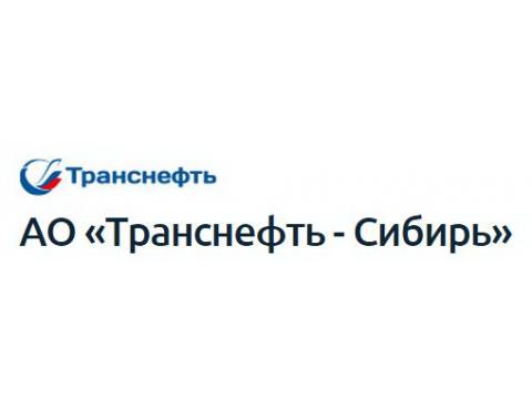 """Филиал """"Урайское управление магистральных нефтепроводов"""" АО """"Транснефть - Сибирь"""", г.Урай"""