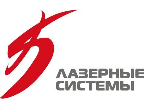 """ООО """"НПП """"Лазерные системы"""", г.С.-Петербург"""
