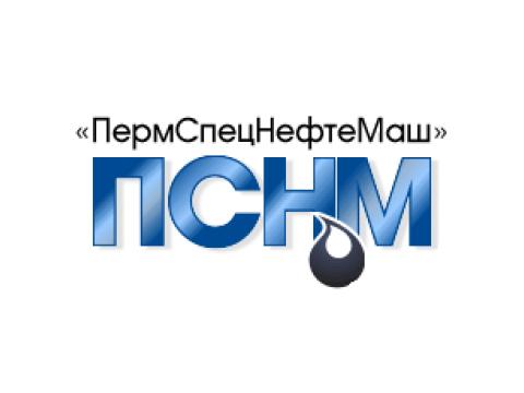 """ЗАО """"ПермСпецНефтеМаш"""", г.Пермь"""