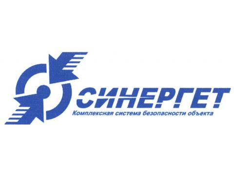 """ЗАО """"Стилсофт"""", г.Ставрополь"""