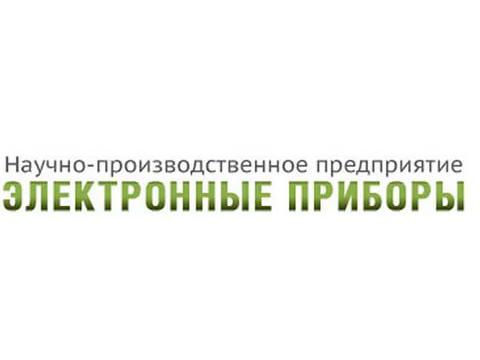 """ООО НПП """"Электронные приборы"""", г.Набережные Челны"""