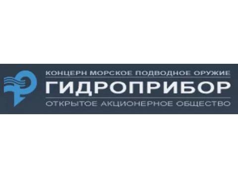 "ЦНИИ ""Гидроприбор"", г.С.-Петербург"