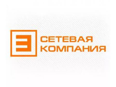 """ОАО """"Сетевая компания"""" филиал Казанские электрические сети, г.Казань"""