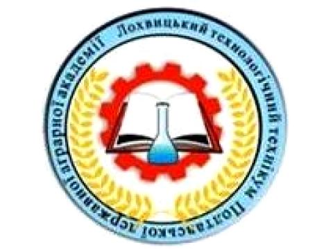 Лохвицкий спиртокомбинат им.Микояна, Украина, г.Червонозаводское