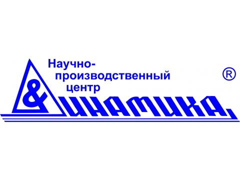 """ООО """"НПЦ """"Динамика"""", г.Омск"""