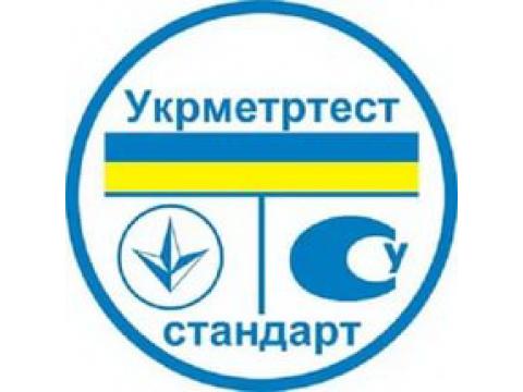 "НПП ""Рико"", г.Москва"