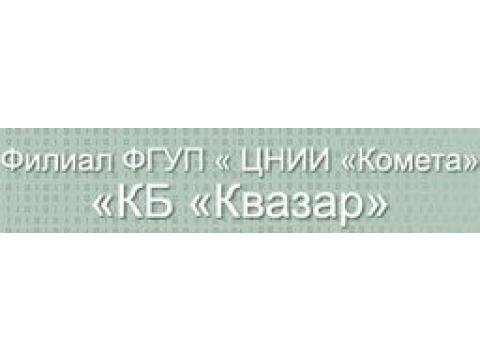 """ФГУП """"КБ """"Квазар"""", г.Нижний Новгород"""