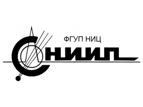 """ФГУП НИЦ """"СНИИП"""", г.Москва"""