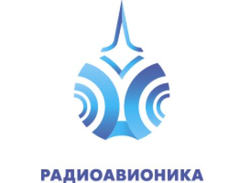 """ОАО """"Радиоавионика"""", г.С.-Петербург"""