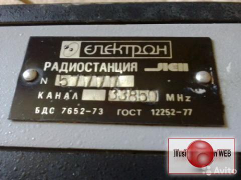 "ХО ""Электрон"", Болгария"