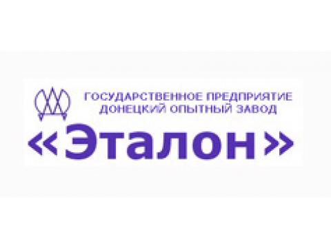 """Опытный завод """"Эталон"""", Украина, г.Донецк"""