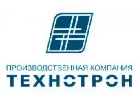 "ГП ""Технотрон"", г.Томск"