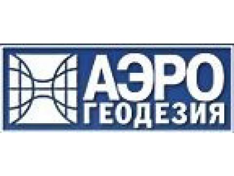 """ПО """"Северо-Западная Аэрогеодезия"""", г.С.-Петербург"""