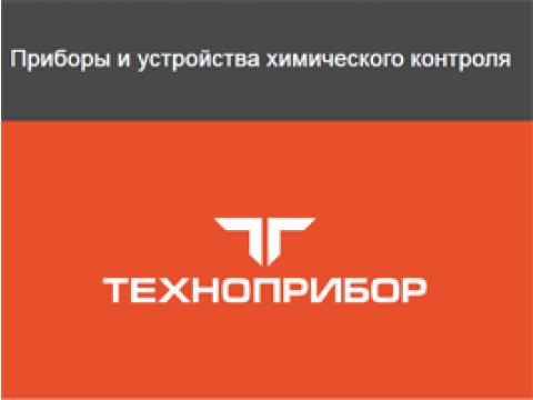 """ООО """"НПП """"Техноприбор"""", г.Москва"""