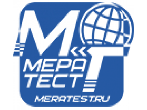"ООО НПП ""Мератест"", г.Казань"