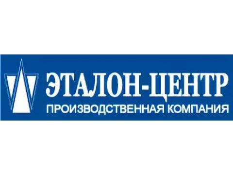 """ГУП """"Уфимский опытный завод """"Эталон"""", г.Уфа"""