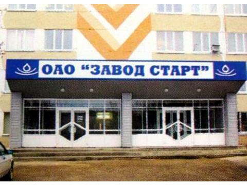 """ОАО """"Завод Старт"""", г.Далматово"""