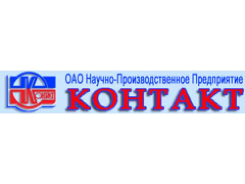 """ФГУП """"НПП """"Контакт"""", г.Саратов"""