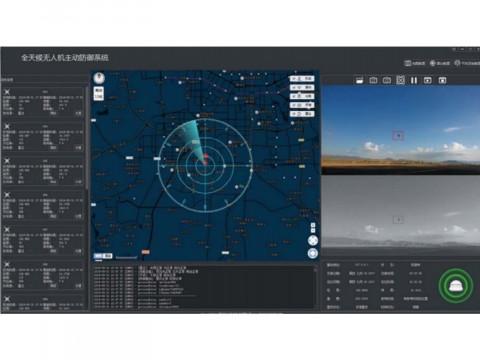 Анти-беспилотная система (антидрон) UADS