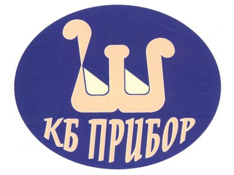 """ООО """"ППП """"КБ Прибор"""", г.Екатеринбург"""