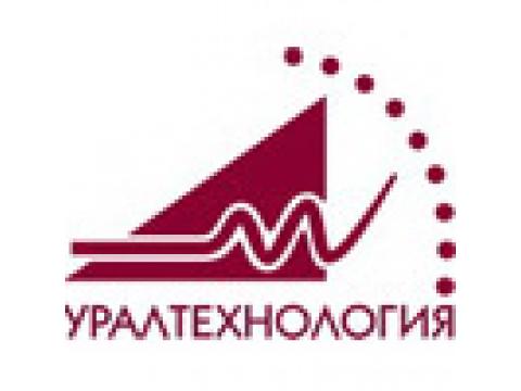 "ООО НПП ""Уралтехнология"", г.Екатеринбург"