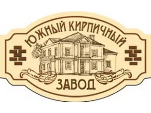 Завод № 234 Главторгмаш, г.Москва