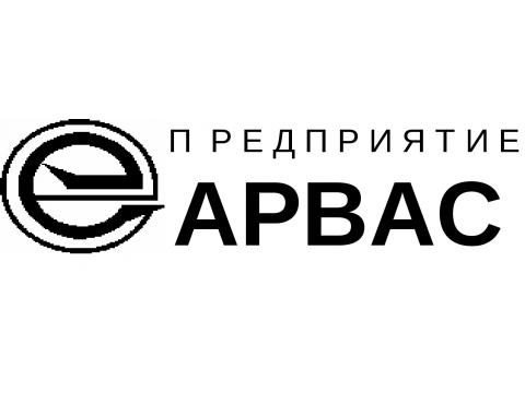 "ООО ""Арвас"", Беларусь, г.Минск"
