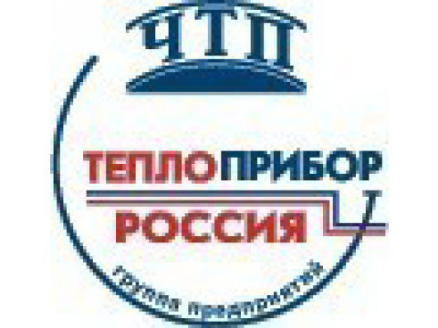 """ООО """"Теплоприбор-Юнит"""", г.Челябинск"""
