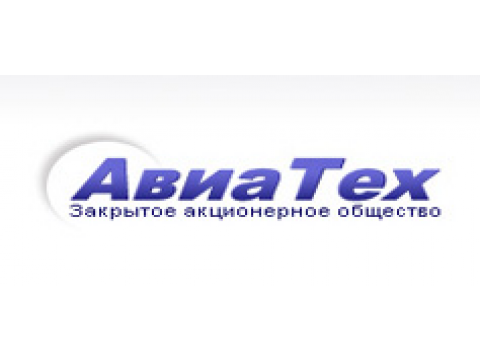 "ЗАО ""Авиатех"", г.Арзамас"