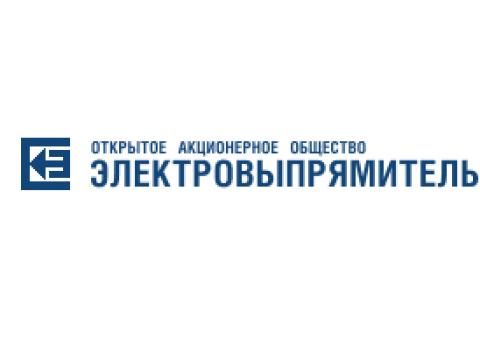 """Завод """"Электровыпрямитель"""", г.Саранск"""