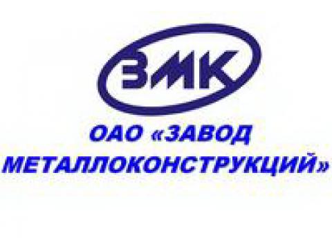 """ОАО """"Запорожский завод металлических конструкций"""", Украина, г.Запорожье"""