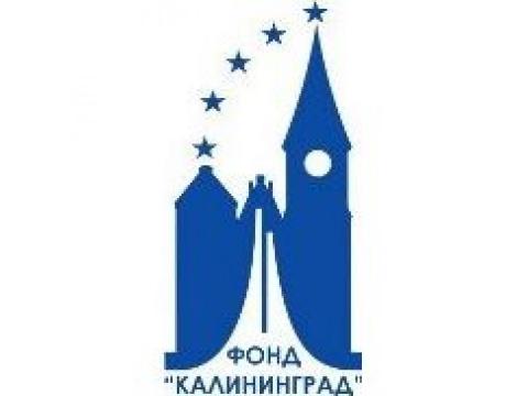 """АО """"Система"""", г.Калининград"""