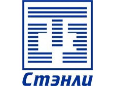 """ООО """"СТЭНЛИ"""", г.Москва"""