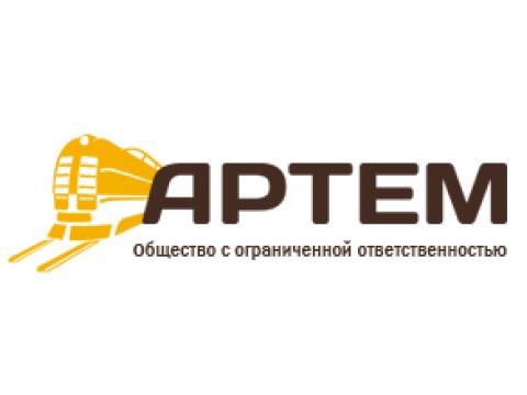 """ООО Фирма """"Артем"""", г.Ростов-на-Дону"""
