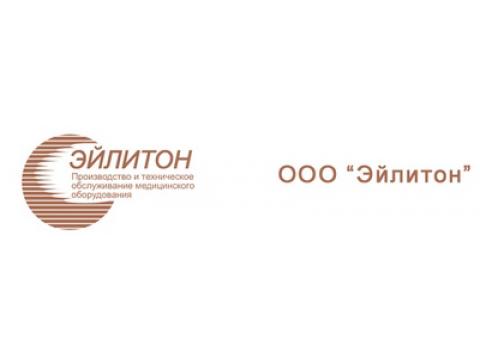 "ООО ""Эйлитон"", г.Москва"