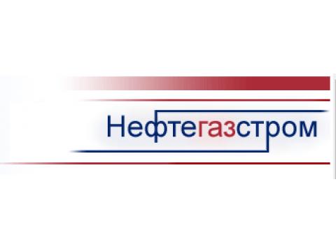 """ООО """"Нефтегазстром"""", г.Уфа"""