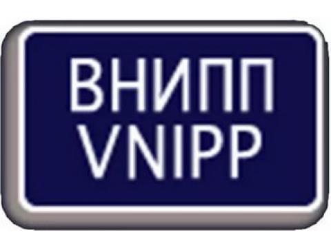 """ОАО """"ВНИПП"""", г.Москва"""
