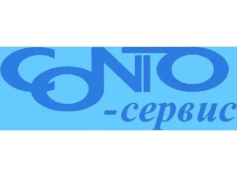 """ООО """"КОНТО-сервис"""", г.Томск"""