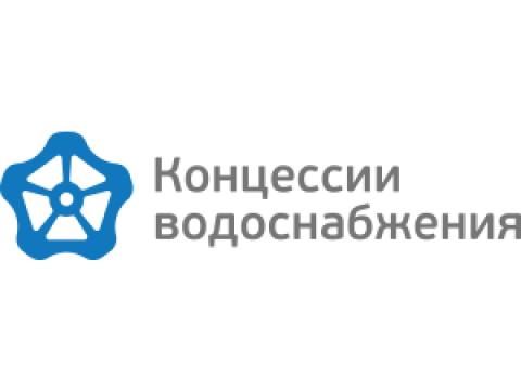"""ООО """"Инженерный центр Cовременные технологии"""", г.Волгоград"""
