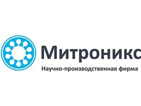 "ООО ""Митроникс"", г. С.-Петербург"