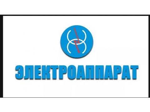 "ОАО ""Электроаппарат"", г.Брянск"
