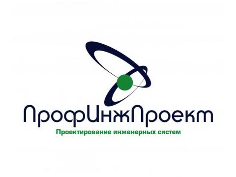 """ООО СНТП """"Профинж"""", г.Москва"""