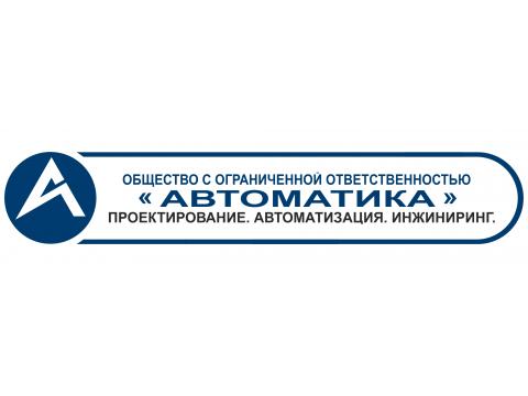 "АООТ ""Завод Автоматика"", Армения, г.Ванадзор"