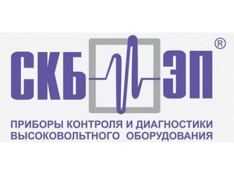 """ООО """"СКБ электротехнического приборостроения"""", г.С.-Петербург"""