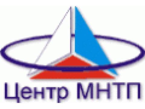 """ФГУП """"Центр МНТП"""", г.Москва"""