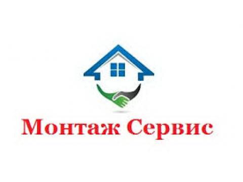 """ООО """"Монтаж-сервис"""", г.Москва"""